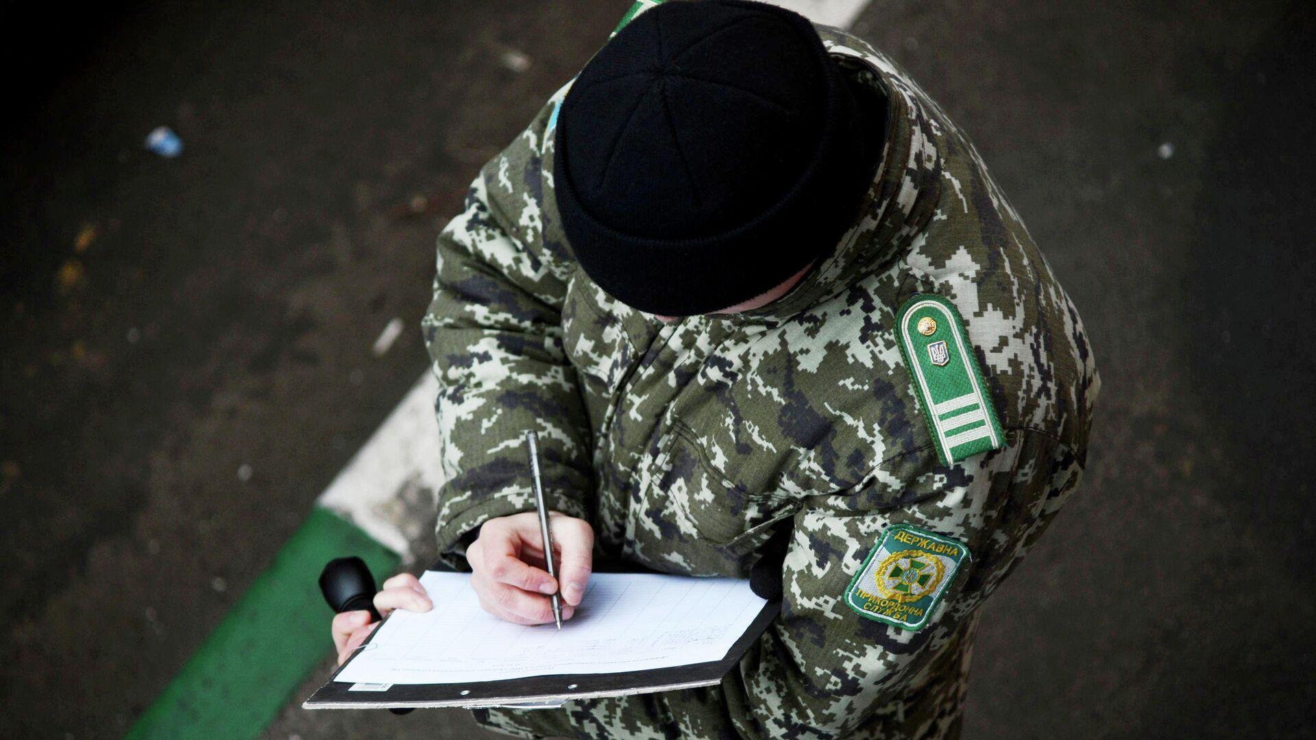 Украина разрешила ввоз газетной бумаги из России