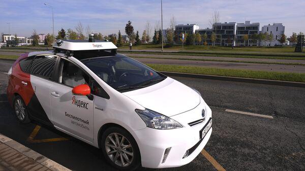 Беспилотное такси компании Яндекс