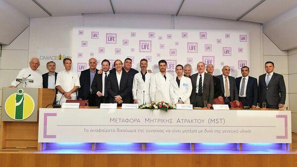 Команда специалистов  греческого Institute of Life IVF Center участвовавших в разработке новой технологии оплодотворения