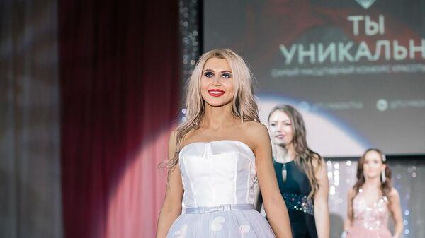 Оксана Зотова во время конкурса красоты Ты уникальная в Магнитогорске
