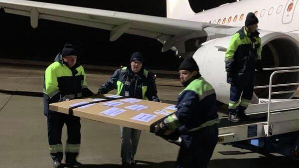 Германия передала Украине грамоту Петра I, которая была потеряна в годы Второй мировой войны. 13 апреля 2019