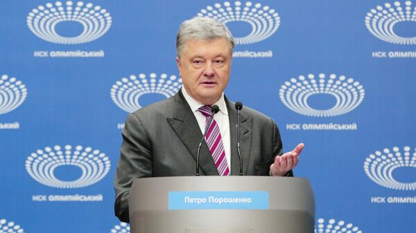 Суд признал незаконной национализацию ПриватБанка, НБУ обжалует вердикт