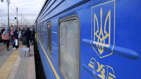 Поезд Киев-Москва на Киевском вокзале