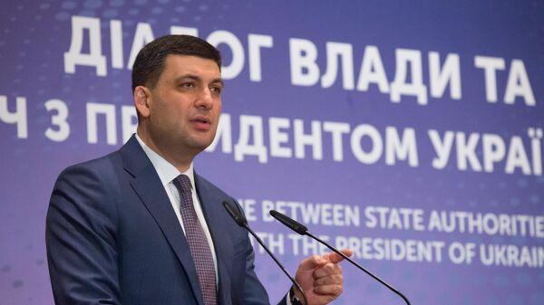 Премьер-министр Украины Владимир Гройсман