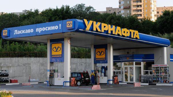 Заправочная станция Укрнафта