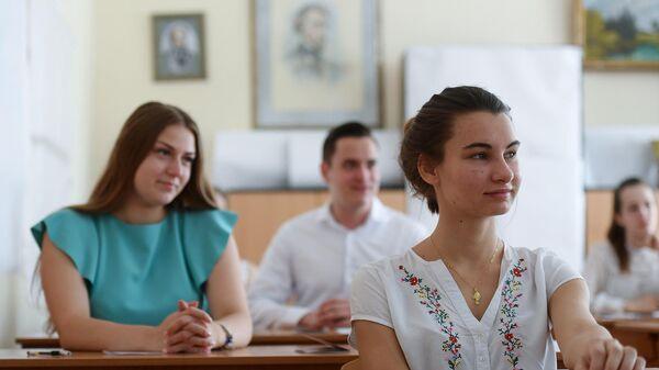 Ученики в классе во время занятия