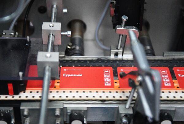 Чипирование проездных билетов на заводе Микрон в Зеленограде