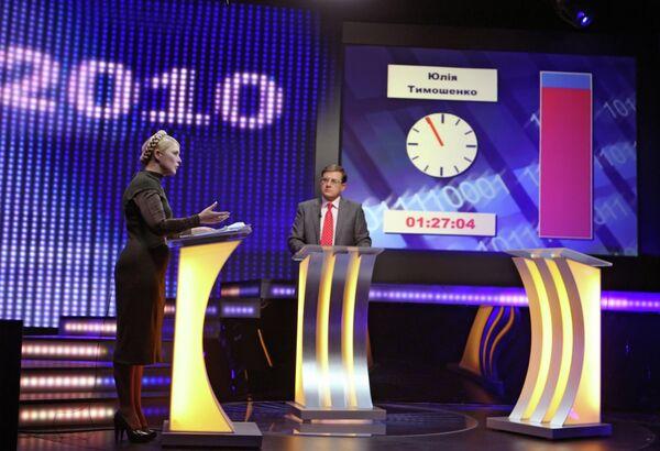 Кандидат в президенты премьер-министр Украины Юлия Тимошенко в одиночку выступила на теледебатах по первому национальному телеканалу (УТ-1). 2010 год