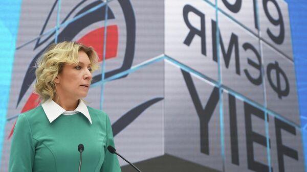 Официальный представитель Министерства иностранных дел России Мария Захарова во время брифинга в Ялте. 18 апреля 2019
