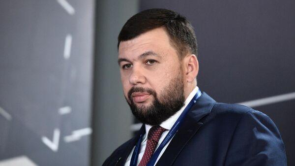 Глава ДНР Денис Пушилин во время Ялтинского международного экономического форума