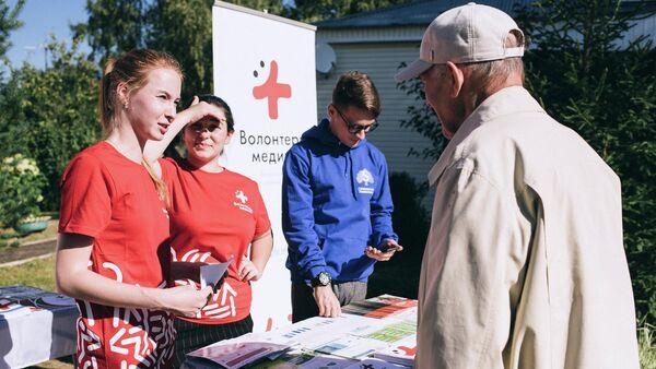 Добровольческий проект #ДоброВСело стартует в России 20 апреля