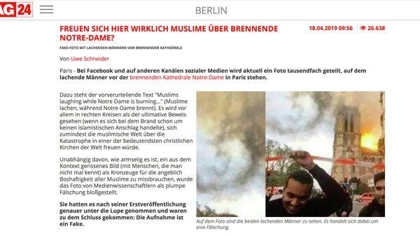 Скриншот новости о фотографии корреспондента Sputnik France, сделанной во время пожара в Нотр-Даме, на сайте TAG24