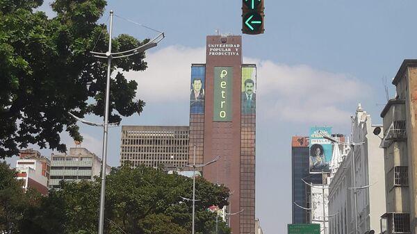 Реклама криптовалюты петро в Каракасе