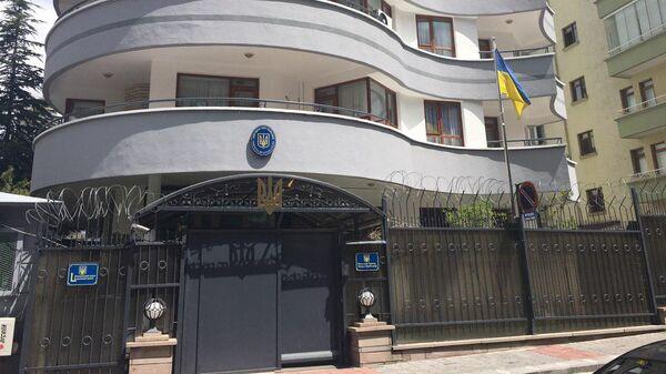 Посольство Украины в Анкаре