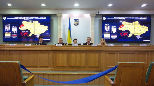 Брифинг главы ЦИК Украины по результатам выборов