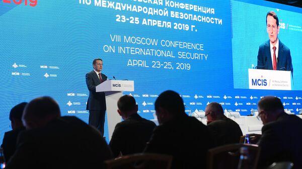 Директор Службы внешней разведки Сергей Нарышкин выступает на VIII Московской конференции по международной безопасности. 25 апреля 2019