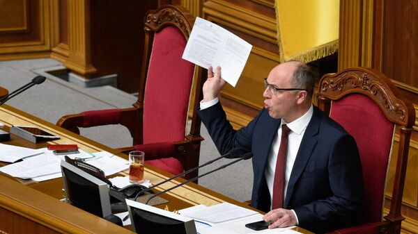 Спикер Верховной Рады подписал закон о государственном языке