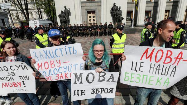 Акция у здания Верховной рады Украины в Киеве. 25 апреля 2019