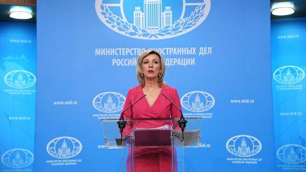 Захарова высмеяла МИД Украины, перепутавший дату окончания Второй мировой
