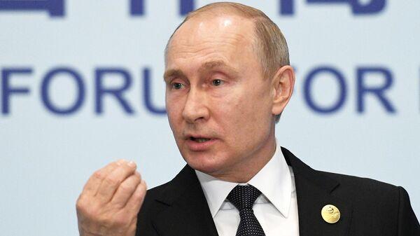 Президент РФ Владимир Путин на пресс-конференции по итогам участия во втором форуме международного сотрудничества Один пояс - один путь в Пекине. 27 апреля 2019