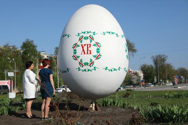 Пасхальное яйцо в поселке Разумное Белгородской области