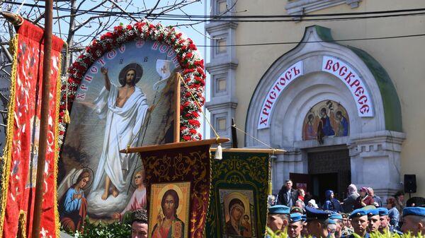 Пасхальный крестный ход во Владивостоке