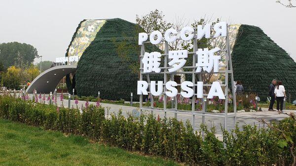 Российская экспозиция на международной выставки садово-паркового искусства ЭКСПО-2019 в Пекине, Китай