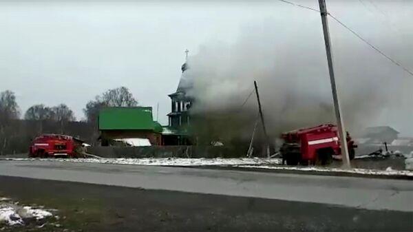 Пожар в церкви в Саткинском районе Челябинской области