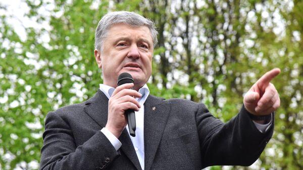 Действующий президент Украины Петра Порошенко