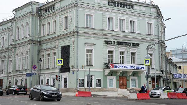 Здание Московского государственного театра У Никитских ворот на Большой Никитской улице в Москве