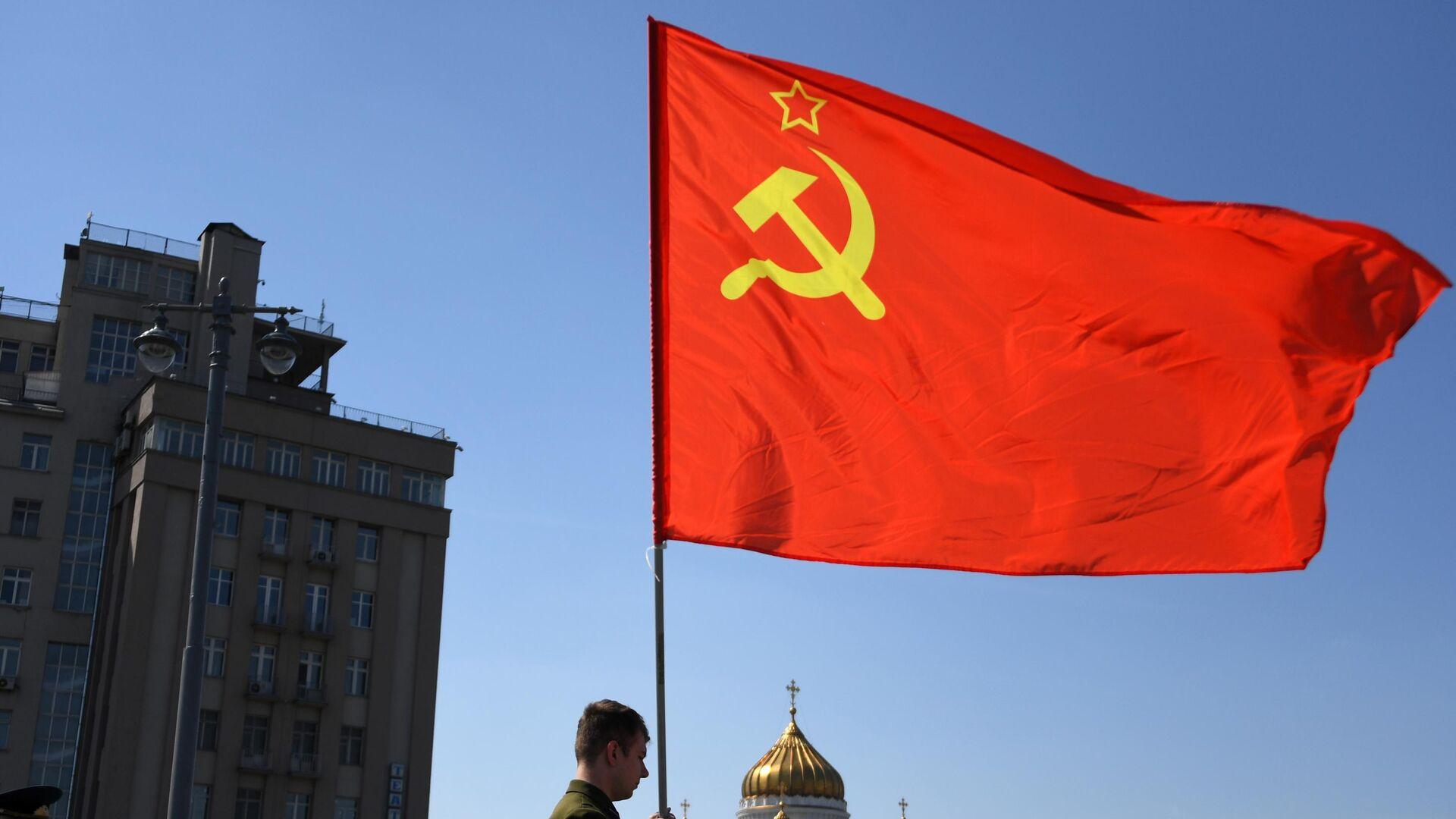 Флаг СССР - РИА Новости, 1920, 09.05.2021