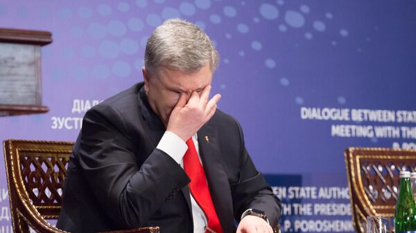 На Украине возбудили третье уголовное дело против Порошенко