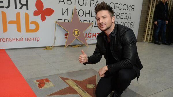 Певец, конкурсант Евровидения 2016 Сергей Лазарев на открытии своей именной звезды на Аллее звезд в ТРЦ Июнь в Мытищах