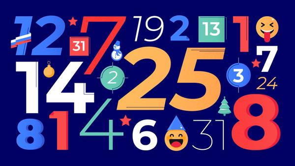 Календарь праздничных дней 2020