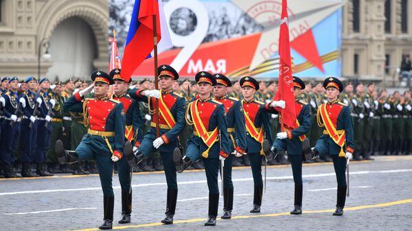Знаменная группа на военном параде на Красной площади, посвящённом 74-й годовщине Победы в Великой Отечественной войне