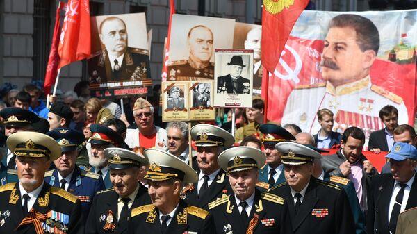 Шествие КПРФ, посвященное 74-й годовщине Победы