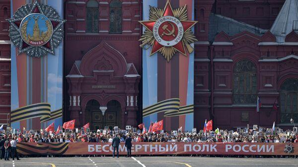 Участники акции Бессмертный полк на Красной площади в Москве