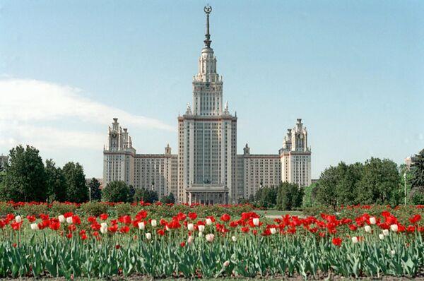 Здание Московского Государственного Университета им.М.В.Ломоносова на Ленинских горах