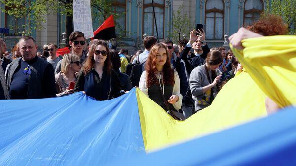 Акция у здания Верховной рады Украины в Киеве