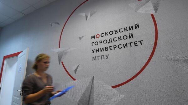 Педагоги из 16 стран мира приехали на II международный симпозиум в Москву