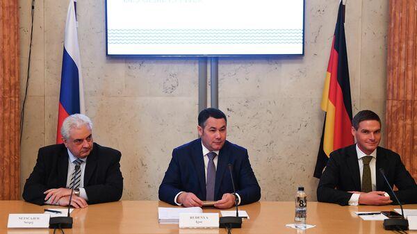 Губернатор Тверской области Игорь Руденя выступает на презентации инвестиционного потенциала Верхневолжья в Берлине