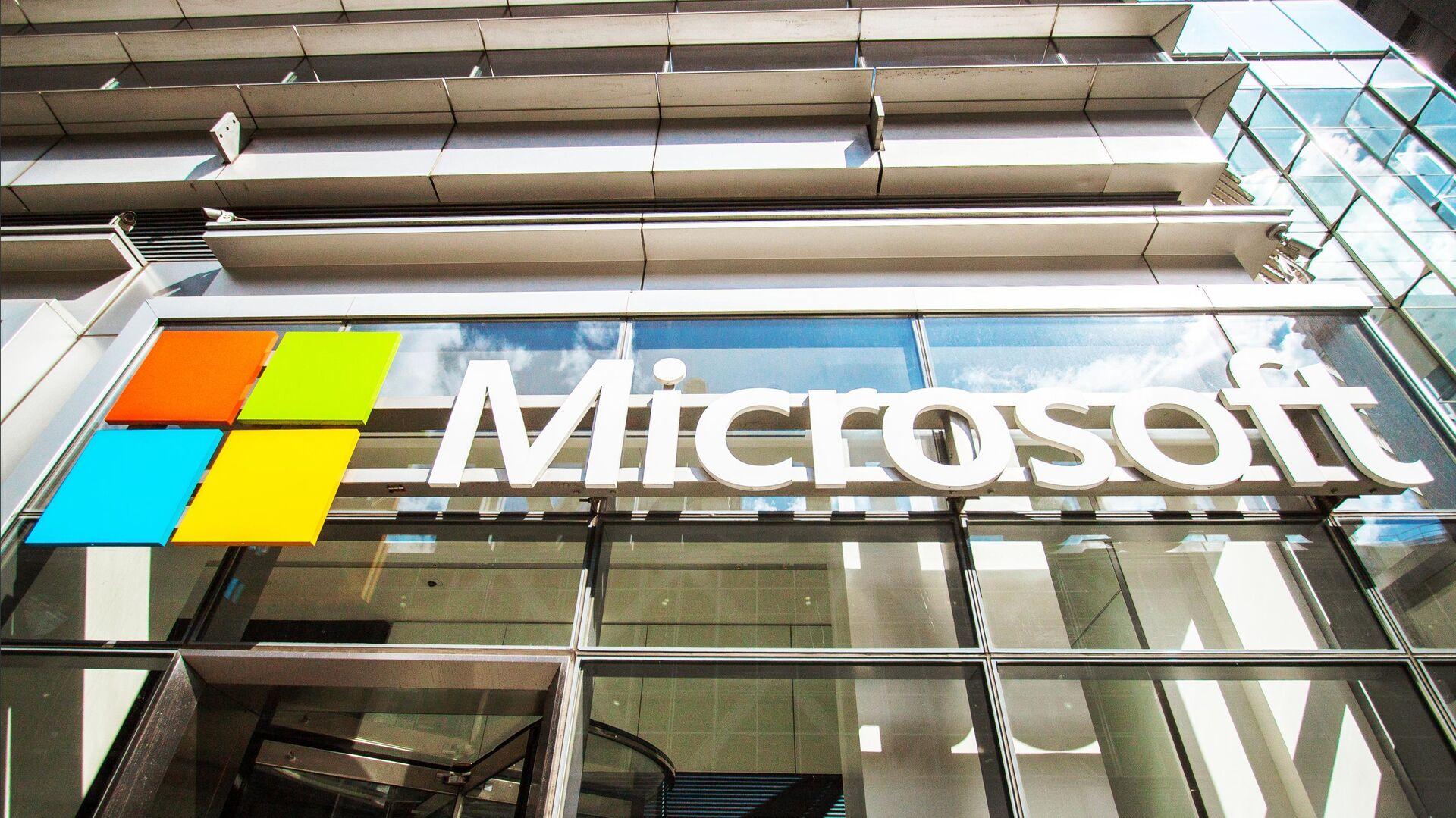 Офис Microsoft на Манхэттене - РИА Новости, 1920, 19.10.2020