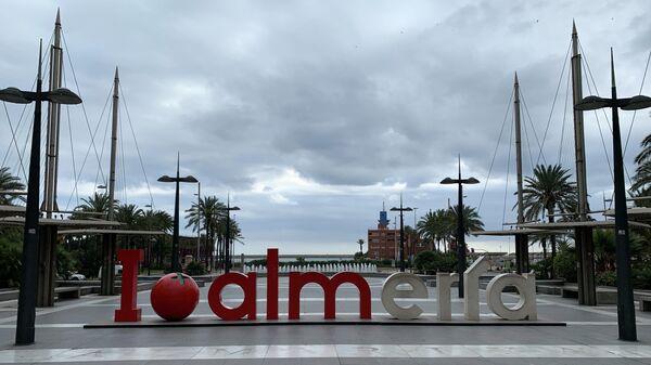 Гастрономическая столица Испании 2019 года - город Альмерия