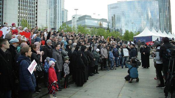 Песенный флешмоб на Октябрьской площади в Екатеринбурге в поддержку храма святой Екатерины. 18 мая 2019