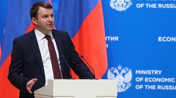 Министр экономического развития РФ Максим Орешкин выступает на расширенном заседании коллегии министерства экономического развития РФ. 23 мая 2019