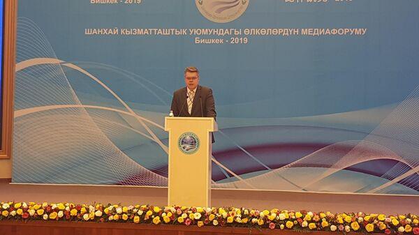 Директор по международному сотрудничеству информационного агентства и радио Sputnik Василий Пушков на Медиафоруме стран Шанхайской организации сотрудничества в Бишкеке