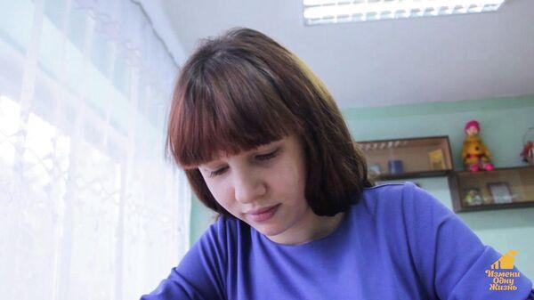 Кристина Т., май 2004, Иркутская область