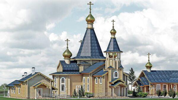 Проект храма Казанской иконы Богоматери в Вестеросе