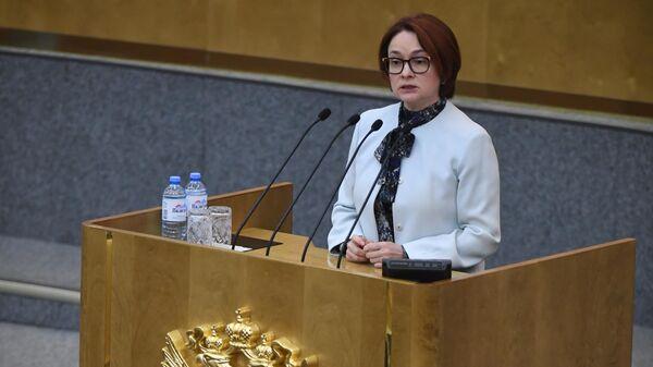 Председатель Центробанка РФ Эльвира Набиуллина выступает на пленарном заседании Государственной Думы РФ. 30 мая 2019