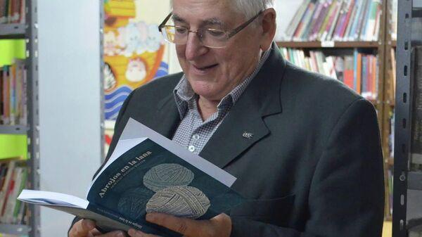 Писатель Орасио Агустин Уальтер.
